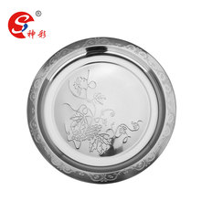 thai dinnerware stainless steel big plate 50cm round tray with flower pattern