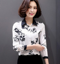 Z89971A only ladies woman blouse design lady blouse designs types of blouse fabric