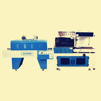 Automatic High quality battery box L bar sealer