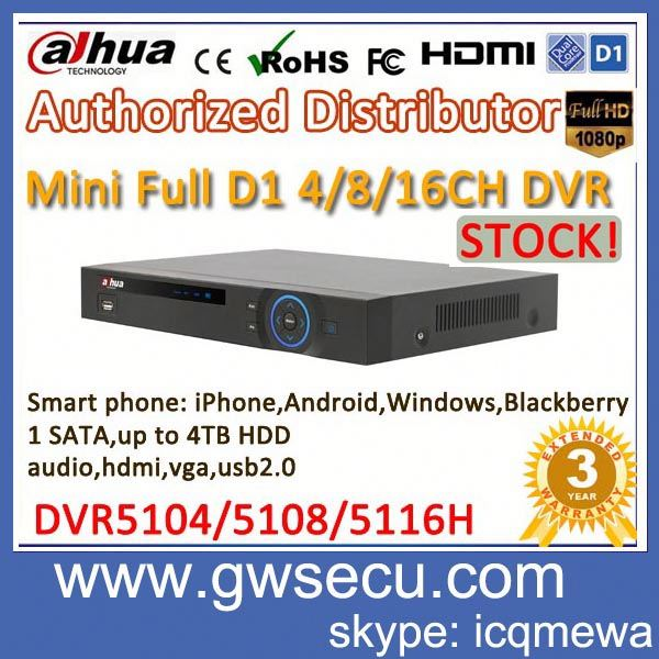 dahua security network cctv dvr mini smart 1u DVR5104H 4 all channel d1 960h realtime mobile phone view digital video recorder