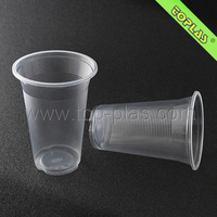 450ml Disposable Plastic Hot Soft Drinks Cups
