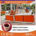 LW-2DNC(ZT+PL) digital control paper core making machine