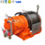 Pneumatic Trawl Winch 10T/10Ton/22000lbs