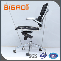 India Style Black Luxury Leather Office Chair with High-Back Tilt Chair for all department