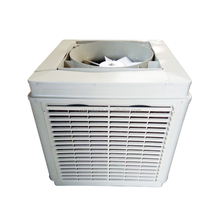 3 Filters Warehouse Duct Wall Mounted Axial Fan Evaporative Air Cooler