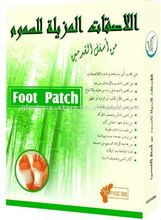 detox foot patches WHITE herbal no side effect with Arabic language