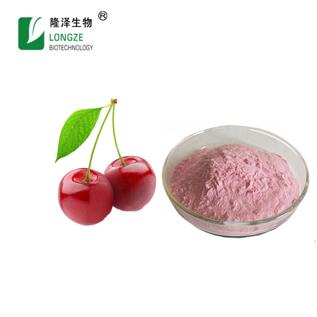 100% Natural and pure <strong>fruit</strong> powder acerola cherry extract powder VC 17%,25%,cherry powder