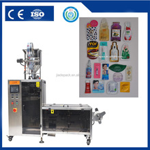 Sample Packaging Machine for Cosmetics