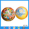 Full color printing inflatable ball, inflatable beach ball, inflatable water ball