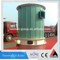 Wood Chip Fired Thermal Oil Boiler