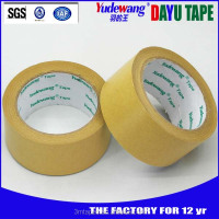 Yudewang waterproof tape