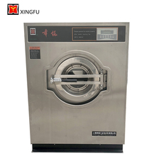 XGQ 25kg Industrial washing machine and commercial laundry equipment