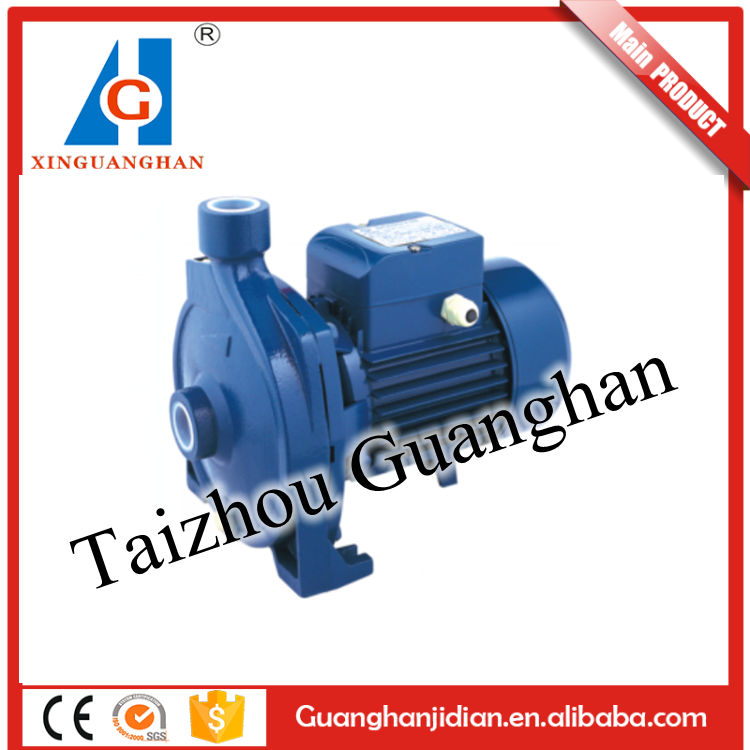 ac electrical water pump motor booster pump