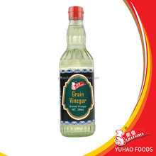 Wholesale 100% Natural Brewed Rice Vinegar Grain Vinegar Refined Glass bottle