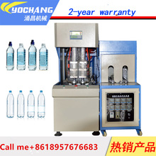 TWO-YEAR WARRANTY Amazing discount 350ml 500ml 1L 2L pet plastic mineral water bottle making machine