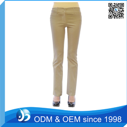 Customized Long Pants For Ladies, Loose Fit Pants For Women