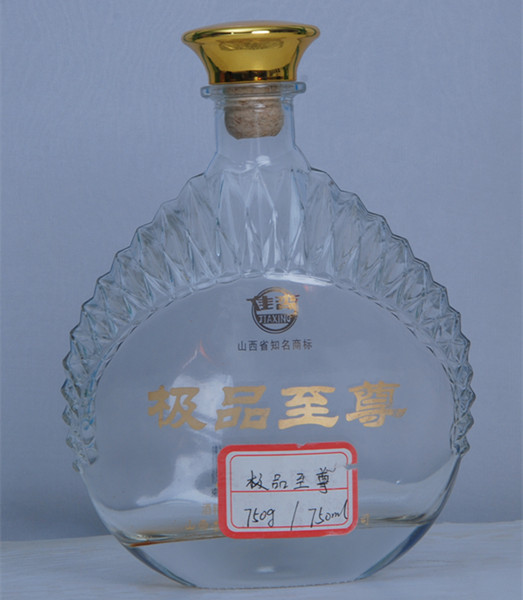 Spirits Glass Packaging Factory Sell import tequila 750ml bottles