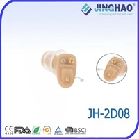 Best made-in-china ite micro programmable digital ear hearing aid