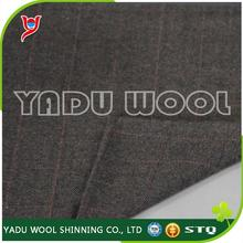 Heavy woolen coat fabric / plaid fabric / wool polyester thermal fabric for clothing