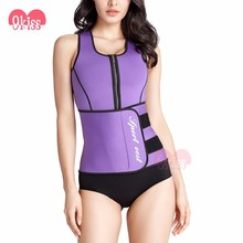 Factory Direct Sale Body Shaper Medical Corset Waist Trainer Corset