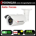 DONGJIA 2015 New Poducts Outdoor Waterproof 2.8-12mm Auto zoom lens wholesale outdoor ip camera with two way audio