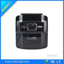 Made in China latest night vision infrared digital video registrator for car