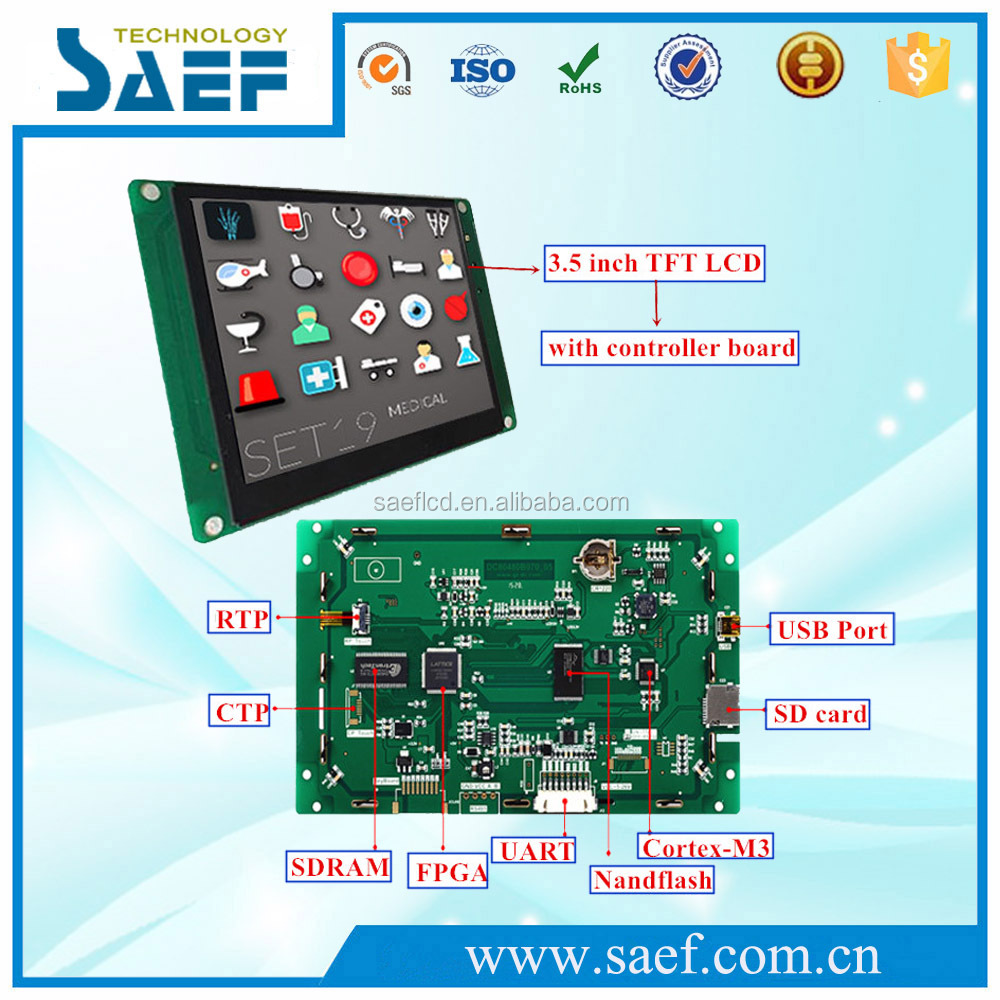 Intelligent lcd 3.5 inch tft screen with RS232 /RS485 series interface lcd display