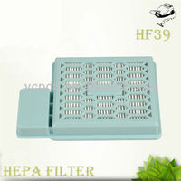Vavuum Cleaner HEPA Filter H13 (HF39)
