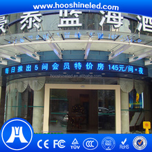 outdoor programmable sign scrolling message led P10