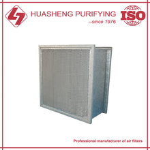 Air inlet filter for gas turbine