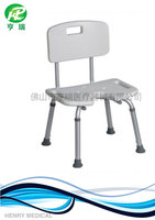 Health care steel hospital shower chairs for disabled