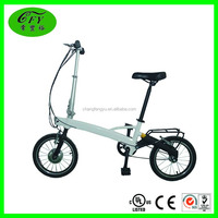Max speed adult foldable aluminum alloy frame electric bicycle motor