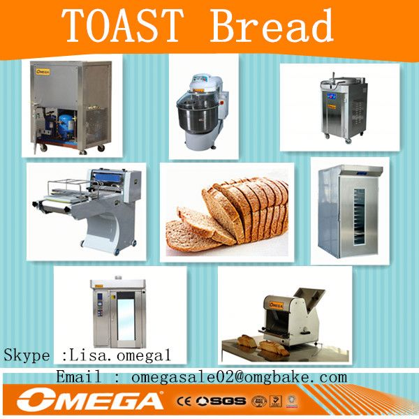 Alibaba HOT !! OMEGA Rotary oven / pita bread oven electric OMJ- 4632/R6080 ( manufacturers CE& iso 9001)