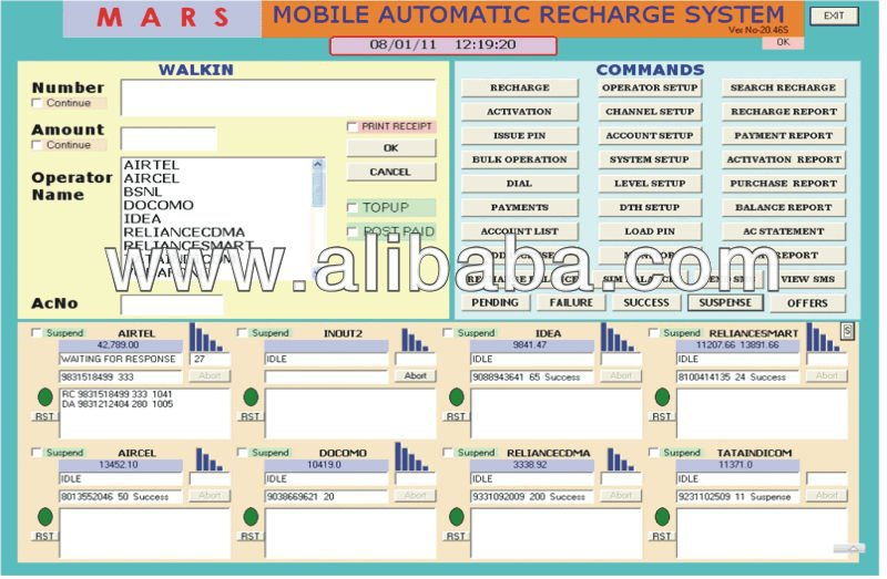 MOBILE AUTOMATIC RECHARGE SOFTWARE