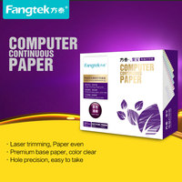 Fine quality hot sale carbon-free bill paper, carbonless computer printer paper