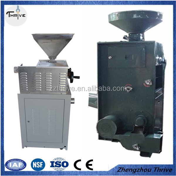High yield rice mill machine/mini rice milling machinery/rice mill price