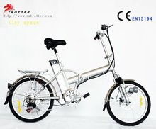 wholesale kids electric pocket bikes QD-002, manufacturer china