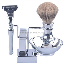 Personalized Shaving Set With Bowl,Badger Brush Shaving Sets