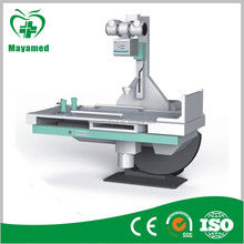 MY-D026 50KW High frequency TV remote control x-ray system X Ray Equipment