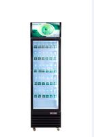 Green&Health Single door upright deep freezer/Vertical showcase freezer/Refrigerator showcase factory direct sale