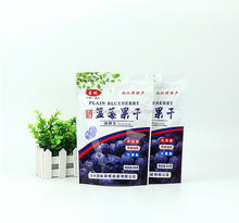 vacuo bag for packing dried tofu snack packaging