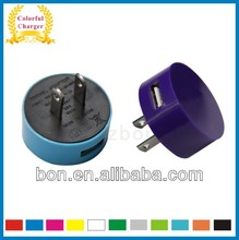 Sell Old Travelling Phone Charger With USA Plug