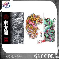 Hot sale tattoo drawing book dragon body art tattoo flash tattoo sketch book