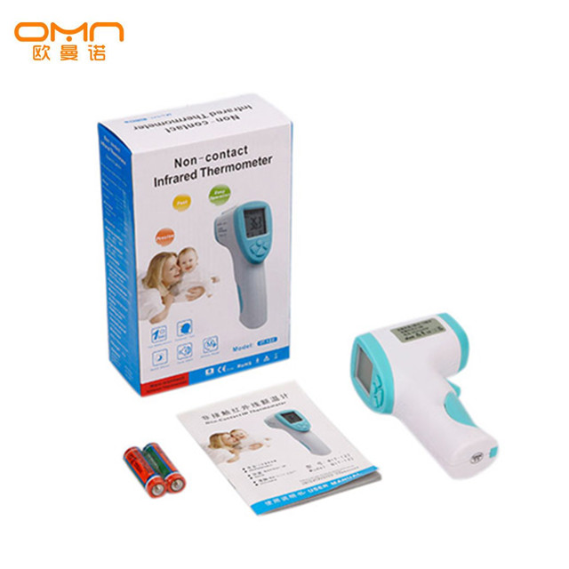baby Infrared ear thermometer high accurate Smart probe especially for baby and infant