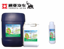 High efficiency biological deodorant for rubbish/wastewater treament/Livstock Farms