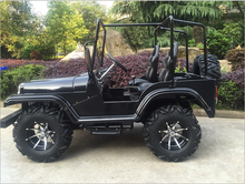 All Terrain Vehicle rough terrain vehicle ( ATV)