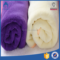 vellux fabric chamois towel,hotel products polyester cotton fabric ,poncho towel
