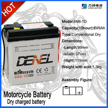 6N6-1D 6V 6Ah Moped Motorcycle Scooter Battery