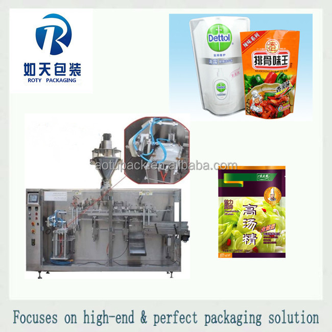 Automatic sachet sugar/coffee/salt/flour/powder forming filling sealing packing machine