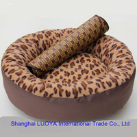 Top level latest design oval shaped leopard cuddle dog bed